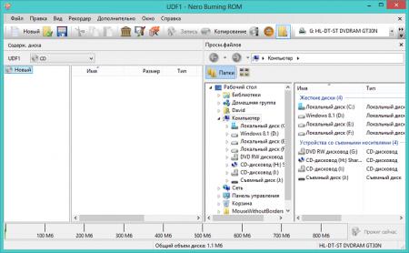 Способы восстановления информации на дисках с помощью Nero