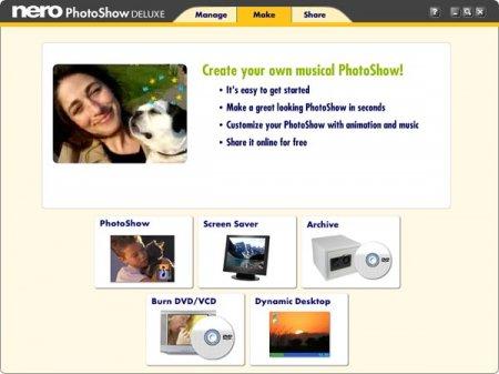 Управление коррекцией фотографий в Nero