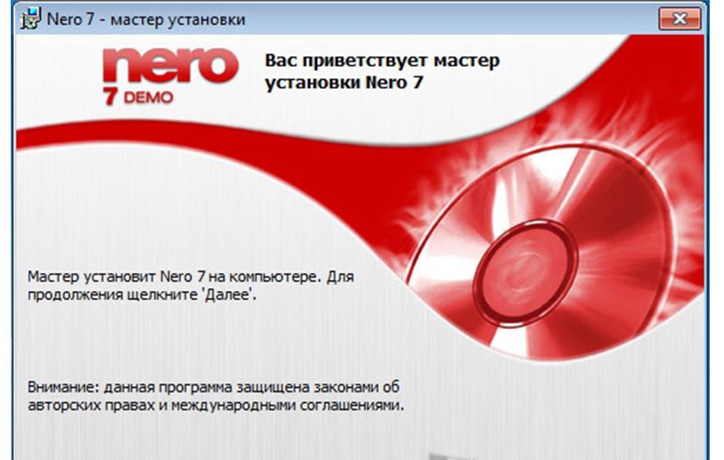 Скачать программу на русском языке неро экспресс
