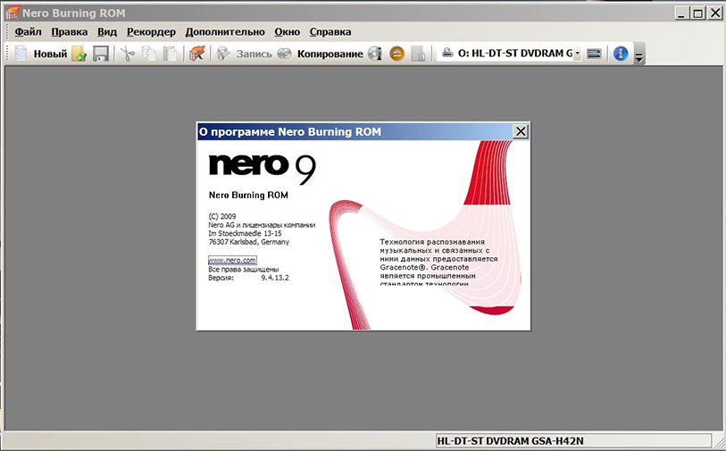 Скачать nero burning rom 9 rus бесплатно