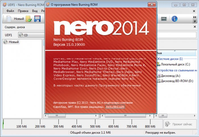 Nero Burning ROM 14 — рис. 1